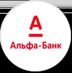 Оплата черeз Альфа-банк