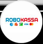 Оплата с помощью ROBOKASSA